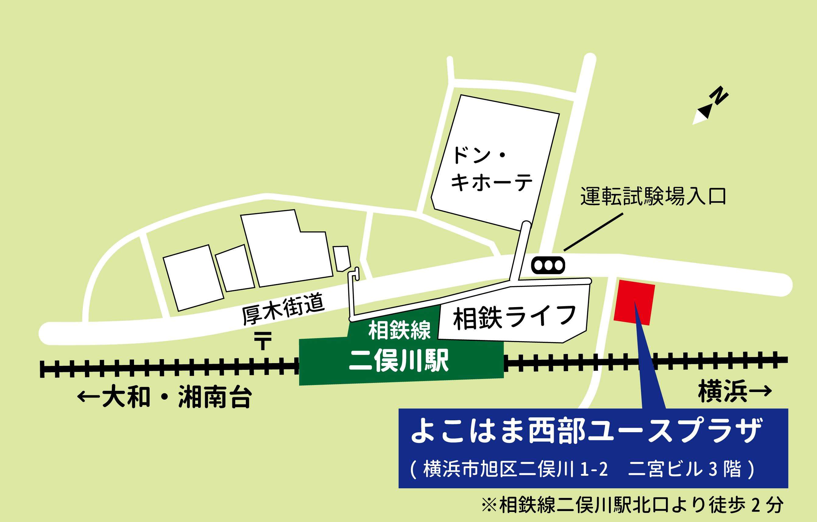 駅 ビル 二俣川